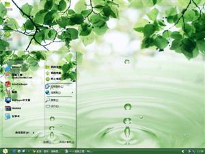 水滴电脑主题