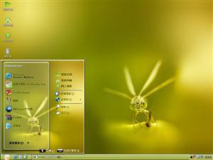清新绿色自然风景电脑主题