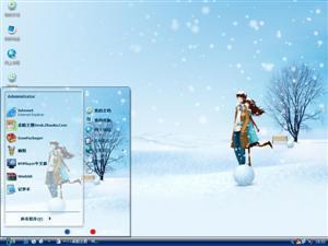 雪里的温暖电脑主题