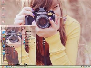 纯情美女写真电脑主题