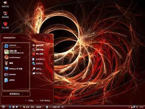 精美艺术设计电脑主题