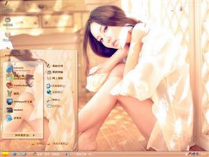 赵雨菲美女明星电脑主题