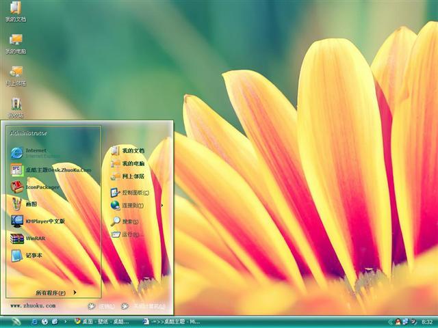 唯美艺术植物摄影风光桌面主题