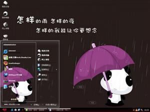熊猫娃娃的想念电脑主题