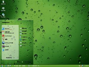 雨露均沾电脑主题