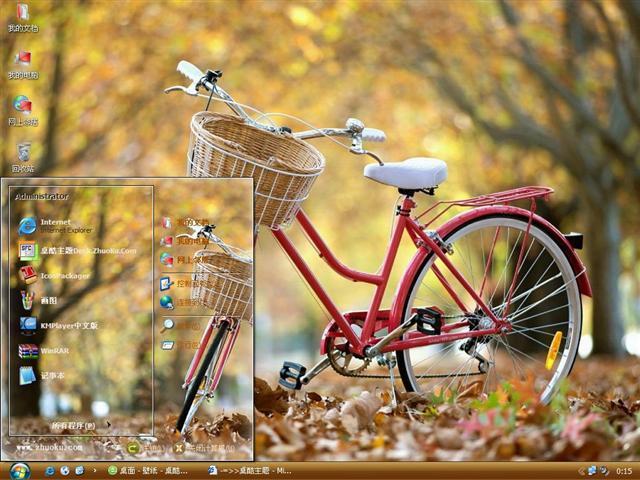 唯美自行车桌面主题