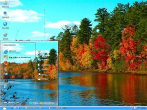 秋天风景电脑主题