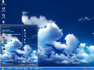 蓝色天空电脑主题