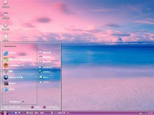 晚霞风景电脑主题