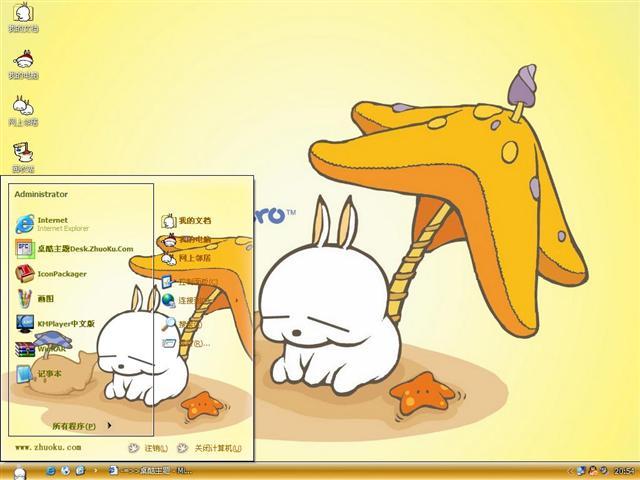 流氓兔卡通桌面主题
