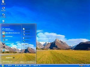 斯洛文尼亚风景电脑主题