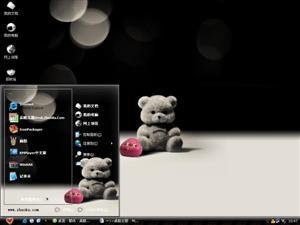 孤单的熊电脑主题