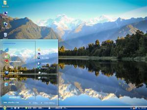 新西兰风景电脑主题