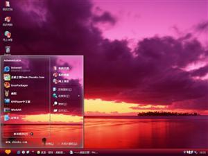 夜景电脑主题
