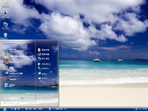 梦想海滩电脑主题