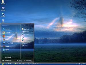 梦幻夜景电脑主题