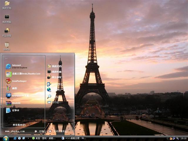 埃菲尔铁塔风景桌面主题
