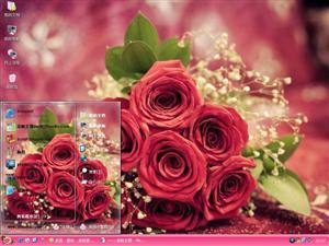 玫瑰花的爱情电脑主题