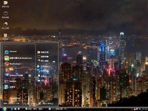 香港风景电脑主题