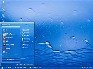蓝色小雨点电脑主题