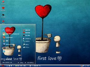 初恋电脑主题