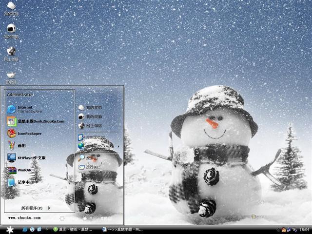 堆雪人桌面主题