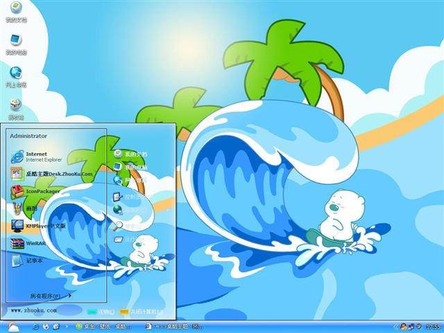 小�逍苤�冲浪桌面主题