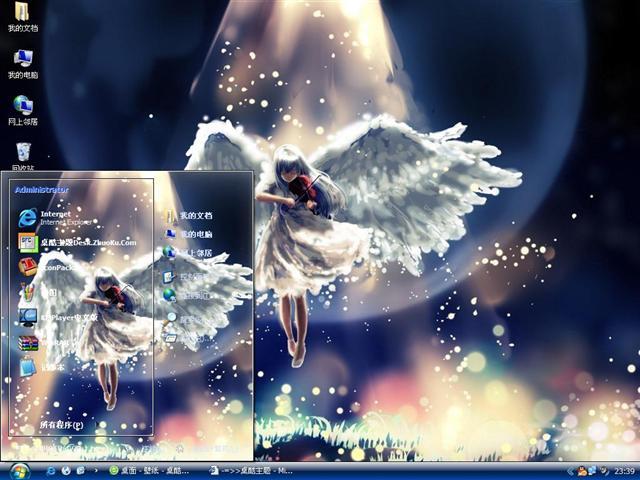 星空天使桌面主题