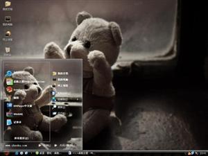 小熊电脑主题