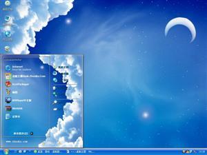 蔚蓝色的天空电脑主题