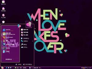 爱情字母设计电脑主题