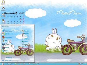 流氓兔11月日历电脑主题