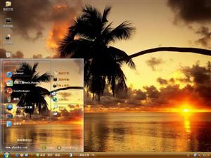 夏威夷日落风景电脑主题