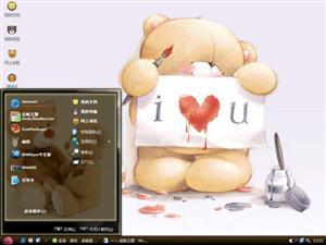 卡通小熊电脑主题
