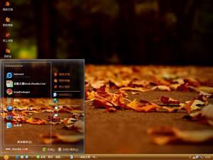 秋之落叶电脑主题