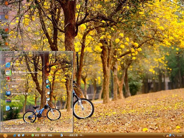 单车唯美风景桌面主题