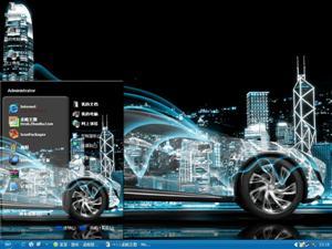 炫酷城市设计汽车电脑主题