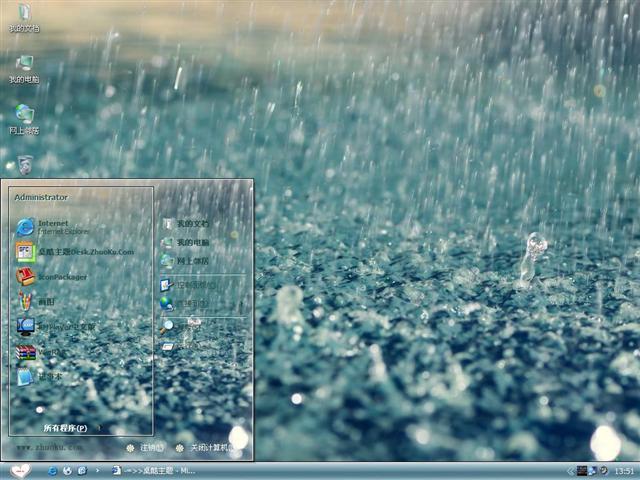 雨桌面主题