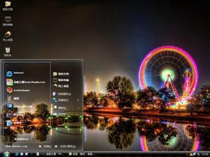 美丽夜景电脑主题