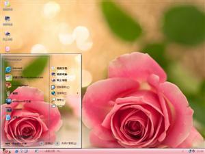 玫瑰代表我的爱电脑主题