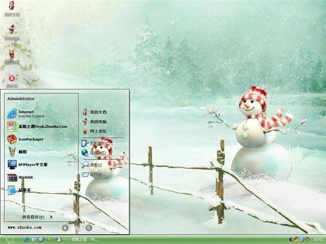 可爱冬季场景桌面主题