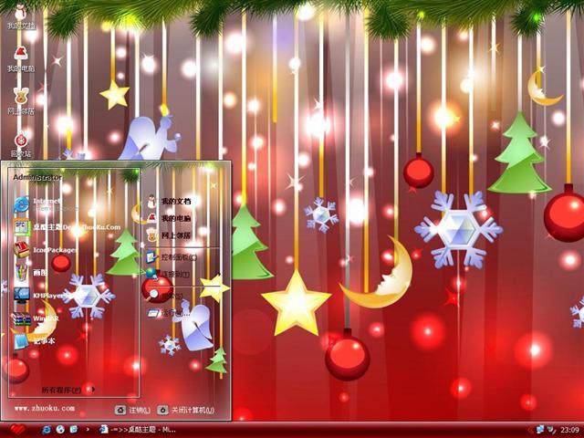 圣诞节吊饰桌面主题