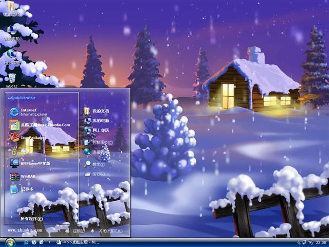 卡通雪景桌面主题