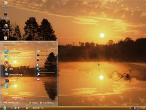 绝美夕阳电脑主题