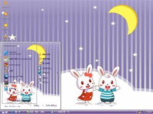 可爱兔小贝电脑主题