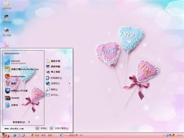 爱情棒棒糖桌面主题