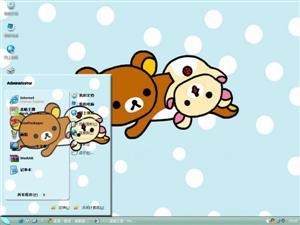 可爱轻松熊电脑主题