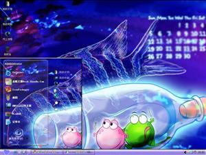 绿豆蛙卡通电脑主题