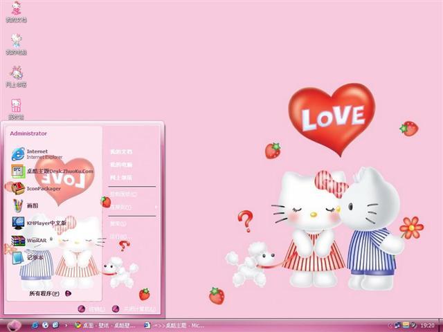 Hello Kitty恋爱季桌面主题