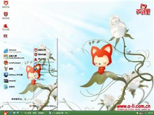 阿狸享受阳光电脑主题
